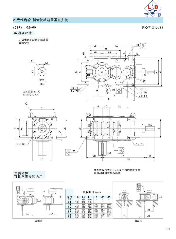 电路 电路图 电子 原理图 870_1179 竖版 竖屏